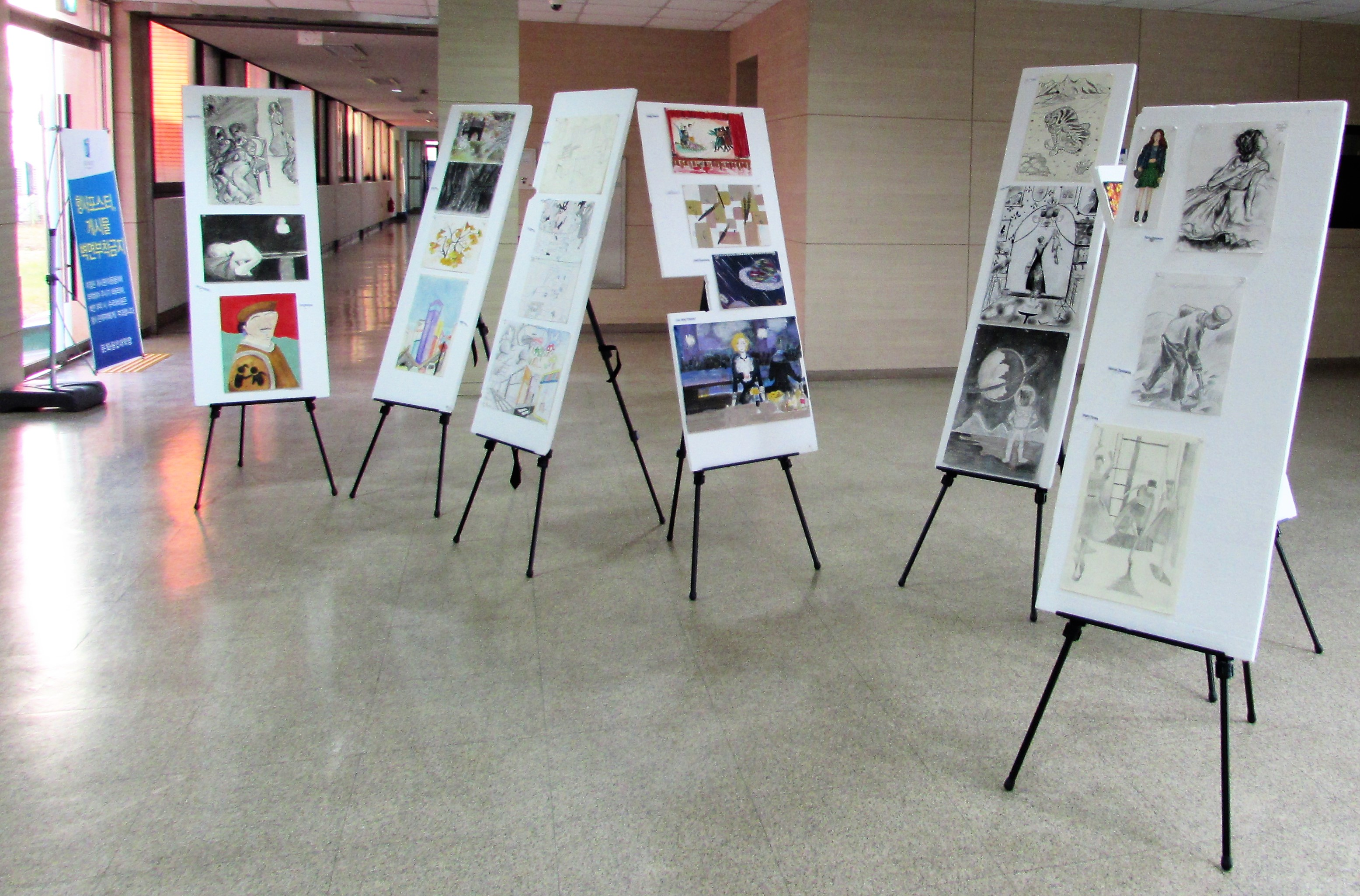 2019 Recital & Art Exhibition