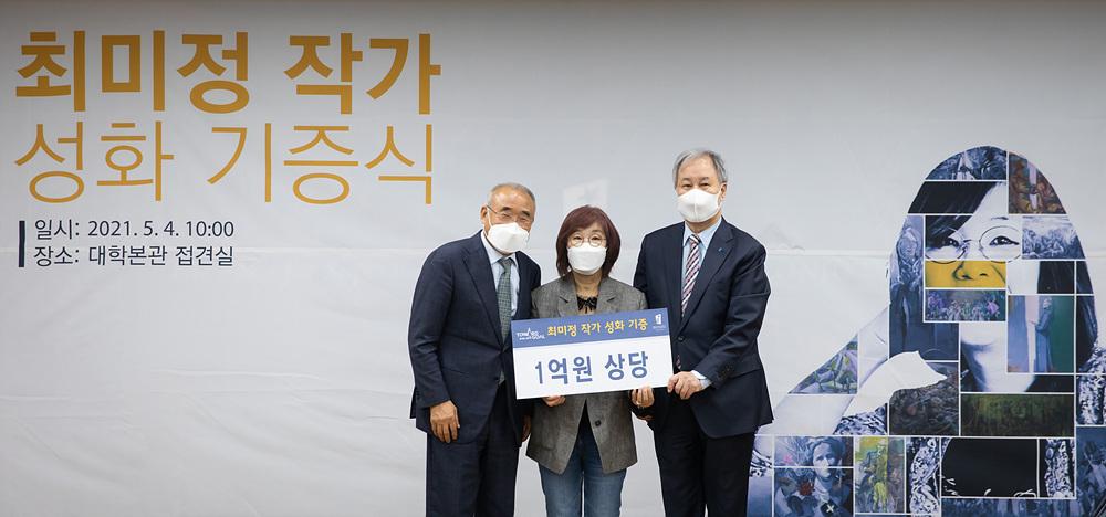 최미정 작가, 전주대에 성화 10점 기증 '기독교 복음 확산'.jpg